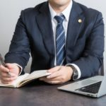 司法試験の通信講座