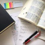 司法試験 独学